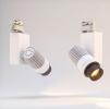 Трековый светодиодный светильник GLOBAL XL35